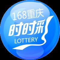 168重庆时时彩